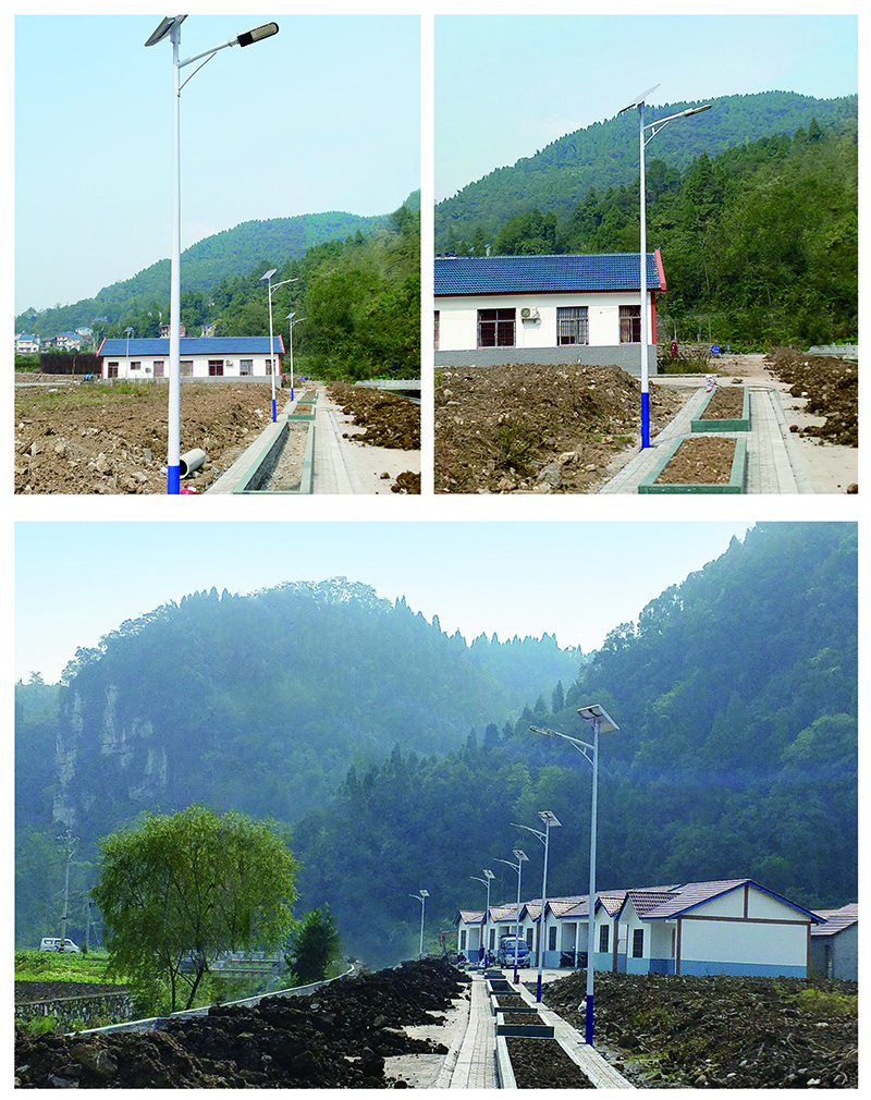 宜昌长阳县胡家棚村太阳能路灯照明项目