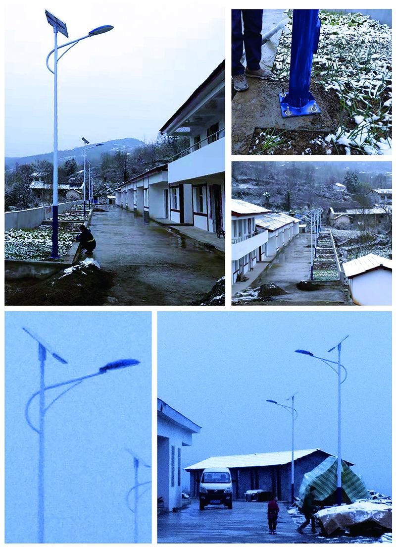 襄阳保康县长坡村太阳能路灯项目