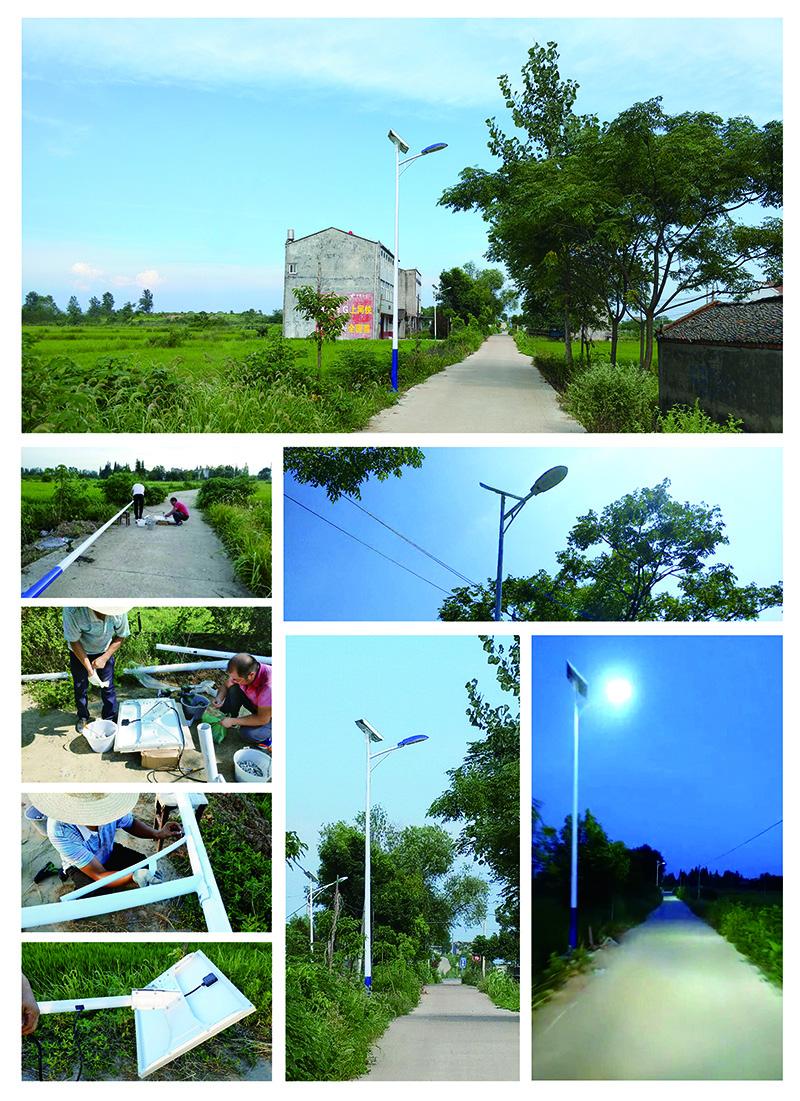 孝感云梦县大方村太阳能路灯照明项目